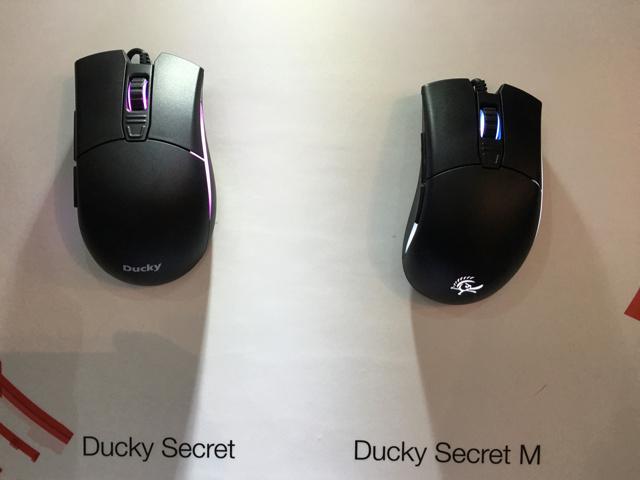 Ducky_Secret_M_01.jpg