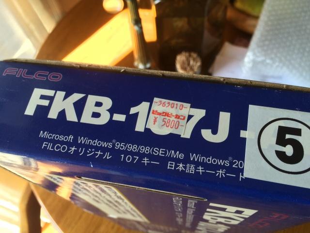FKB-107J-AI_03.jpg