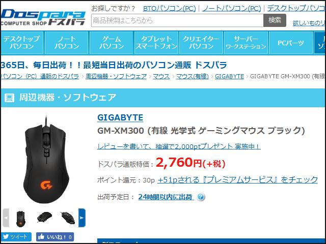 GM-XM300_2980_01.jpg
