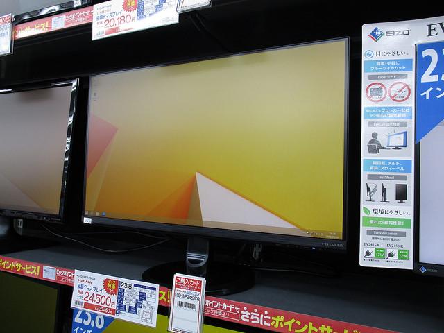 LCD-MF245XDB_09.jpg