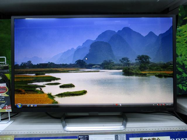 LCD-MF321XDB_02.jpg