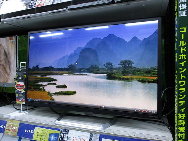 LCD-MF321XDB_08.jpg