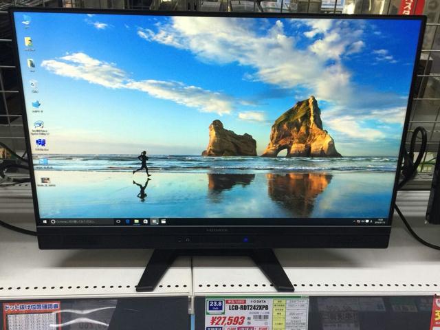 LCD-RDT242XPB_01.jpg