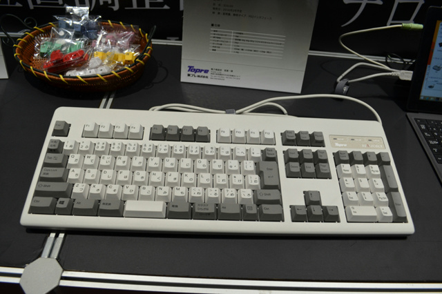 Mouse-Keyboard1605_05.jpg