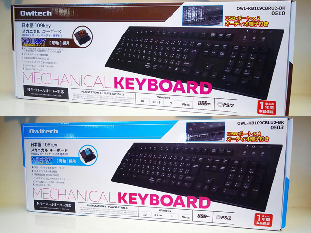 Mouse-Keyboard1606_07.jpg