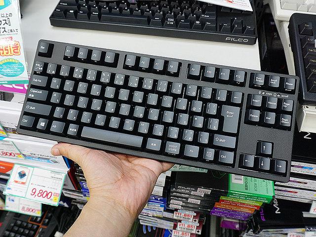 Mouse-Keyboard1609_03.jpg