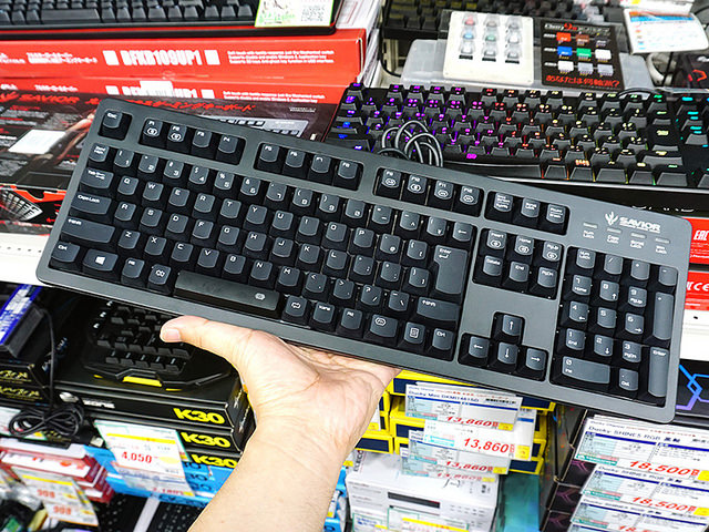 Mouse-Keyboard1609_05.jpg