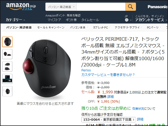 Mouse-Keyboard1609_12.jpg