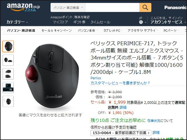 Mouse-Keyboard1609_12.jpg