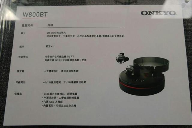 Onkyo_W800BT_08.jpg
