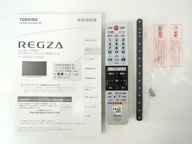REGZA_32V30_07.jpg