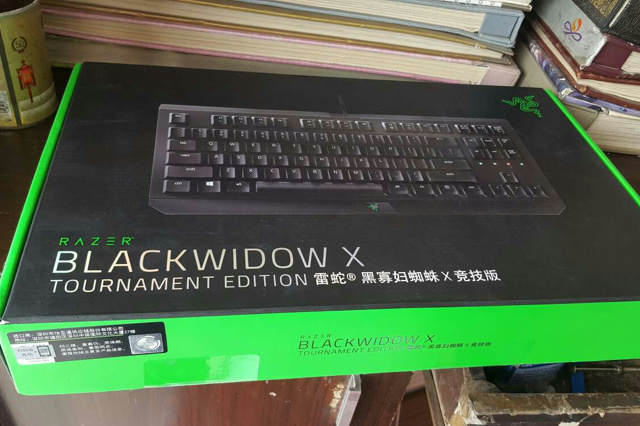 Razer_BlackWidow_X_Tournament_Edition_02.jpg