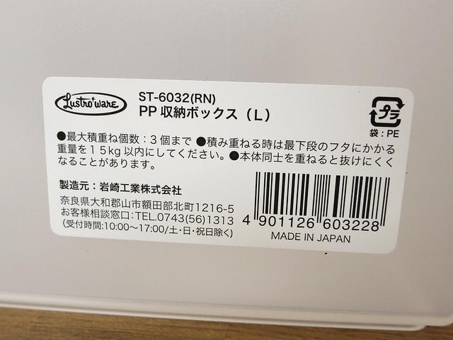 ST6032RN_08.jpg