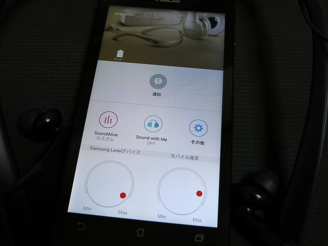Samsung_Level_U_Pro_18.jpg