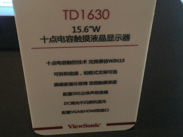TD1630_02.jpg