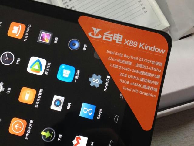 X89_Kindow_05.jpg