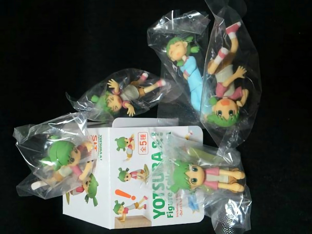 Yotsubato_Figure_Vol1_01.jpg