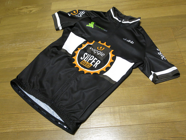 dhb-Super_Series_Jersey_01.jpg