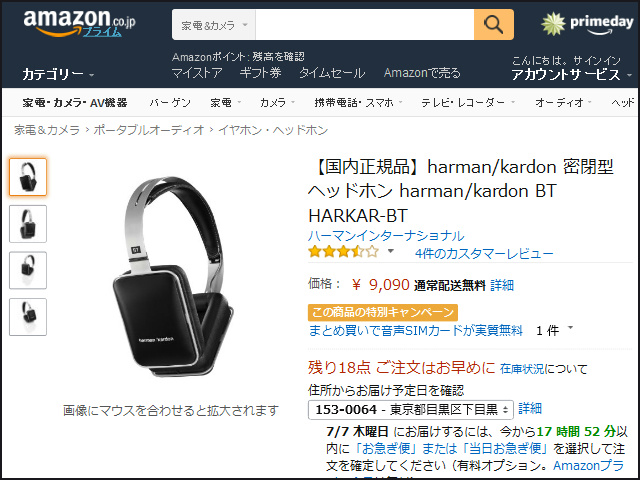 harman_kardon_BT_11.jpg