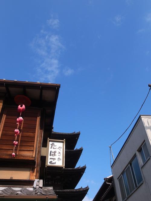 yasaka_16_7_28_1.jpg