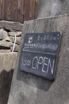 20160412男木4_MG_0310