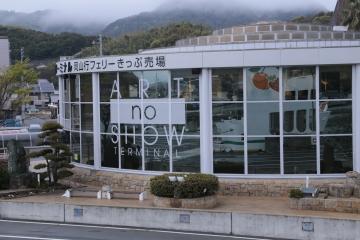 20160413小豆島14土庄_MG_0903
