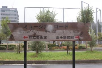 20160913ミュージアムロード_MG_5941