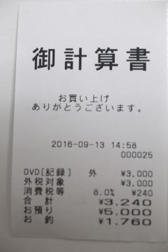 20160913森山大道2_MG_5993