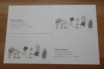 20161016ことうあかり展_MG_7050