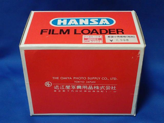 filmloader01c
