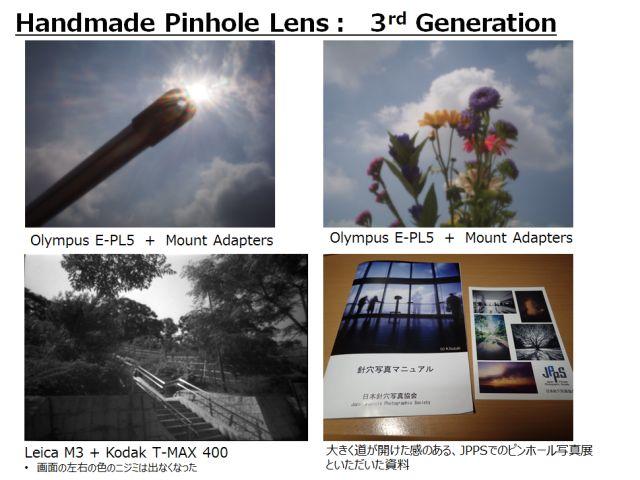 PinholeLens_G03a