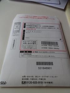 DSC052740004 (1)