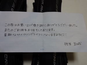 DSC050050002.jpg