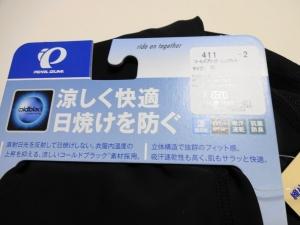 DSC050910001.jpg