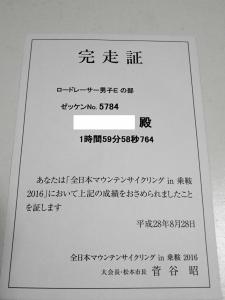 DSC060730001.jpg