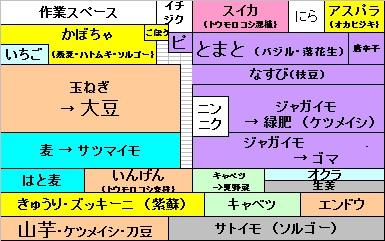 20160509220735ac2.jpg