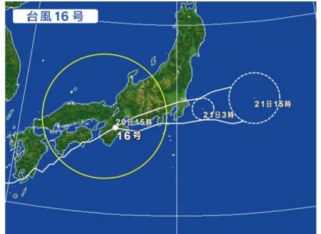 台風16号最接近