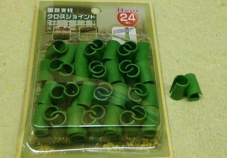 園芸支柱 クロスジョイント 11mm用
