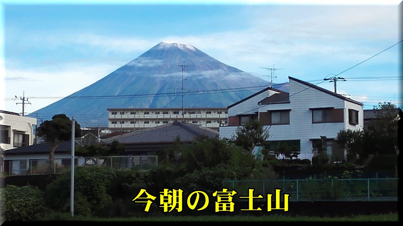 1fuji_20160925_072819.jpg