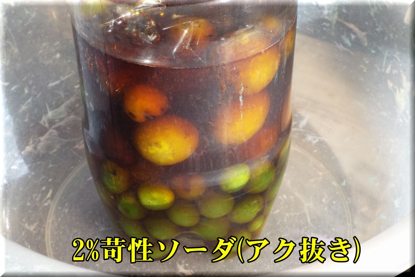 1sibunuki161006_002.jpg