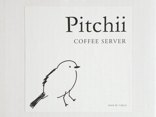 07>トーチのコーヒーサーバー・ピッチー