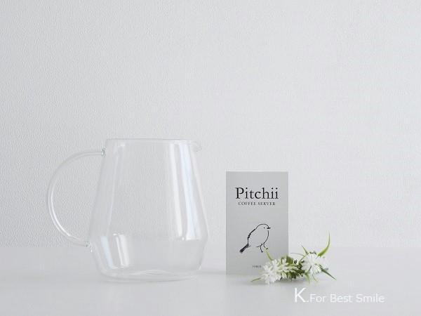 12>トーチのコーヒーサーバー・ピッチー