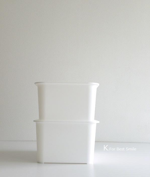 01>セリアの新商品【白いフタ付きボックス】
