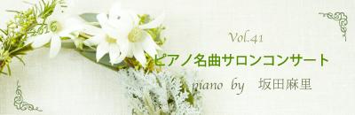 vol41.jpg