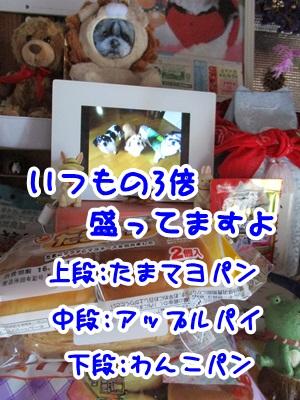 0530-07_20160530201110348.jpg