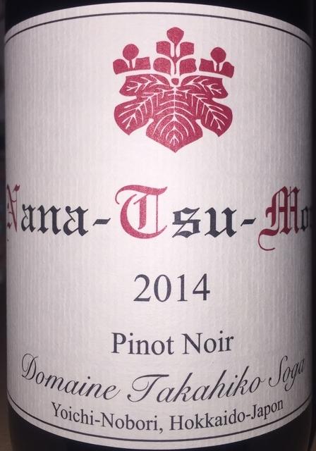 Nana Tsu Mori Pinot Noir Domaine Takahiko Soga 2014