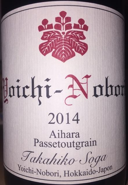 Yoichi Nobori Aihara Passetoutgrain Takahiko Soga 2014