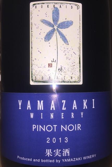 Yamazaki Winery Pinot Noir Blue label 2013