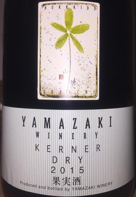 Yamazaki Winery Kerner Dry 2015
