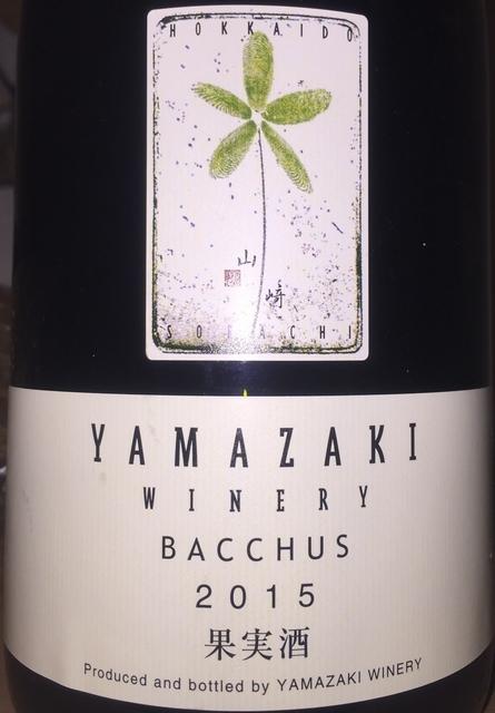 Yamazaki Winery Bacchus 2015